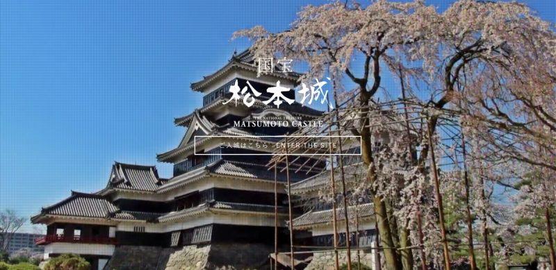 長野県塩尻市引越し業者なら引越し本舗 安い見積もり満足度NO.1